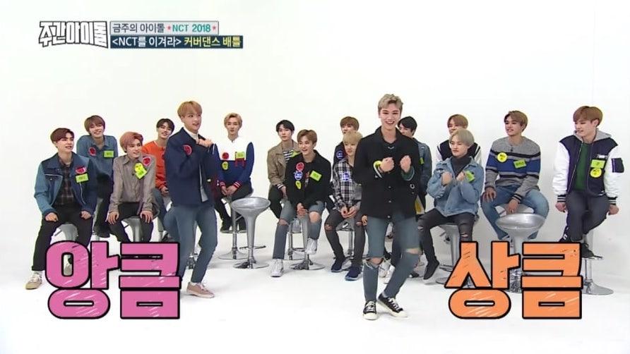 """NCT tiene una batalla de baile con temas de Taemin, Red Velvet, TWICE y más, en """"Weekly Idol"""""""