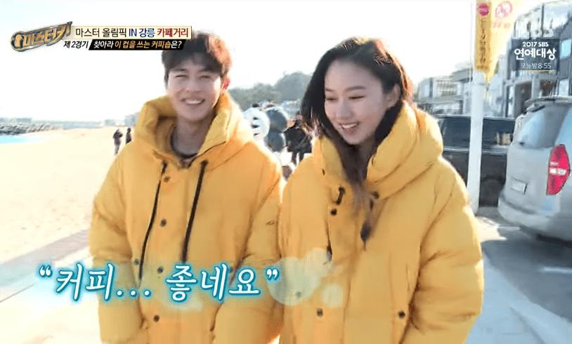 La agencia de Kim Dong Jun aborda los reportes de una relación con la actriz Go Sung Hee