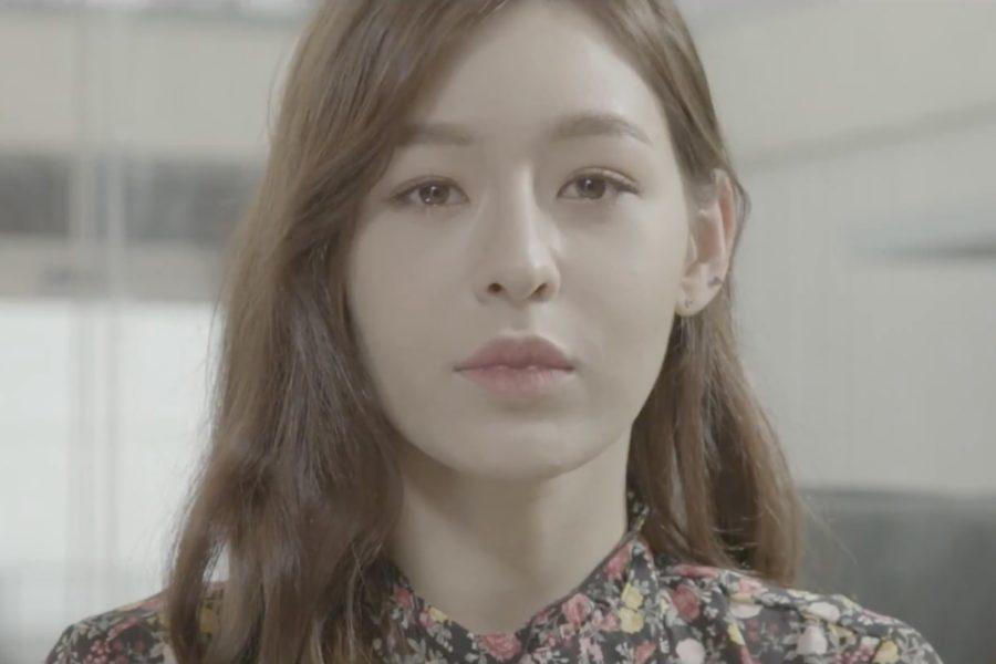 Monika, ex integrante de BADKIZ, hace un refrescate comienzo con el MV de su debut como solista