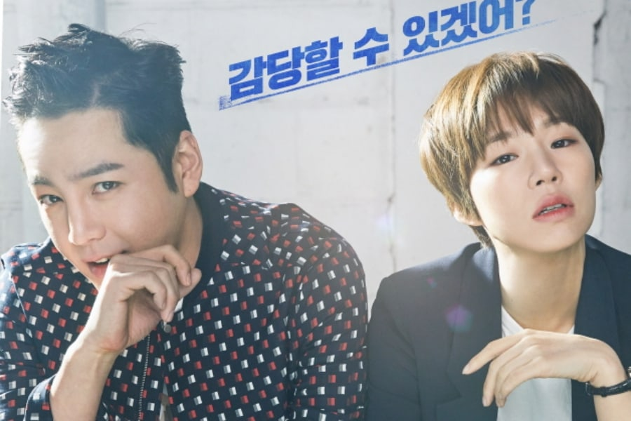 "Jang Geun Suk y Han Ye Ri exudan genial rebeldía en nuevos afiches para ""Switch"""