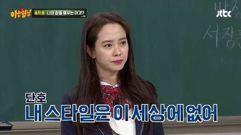 """Song Ji Hyo niega rumores con Kim Jong Kook + sorprende al elenco de """"Ask Us Anything"""" con su tipo ideal"""