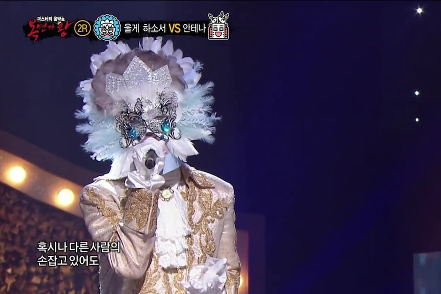 "Vocalista de grupo masculino muestra su dulce voz en ""King Of Masked Singer"""