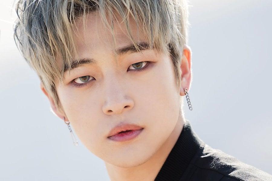 Jinsub de IN2IT deja el grupo debido a problemas médicos
