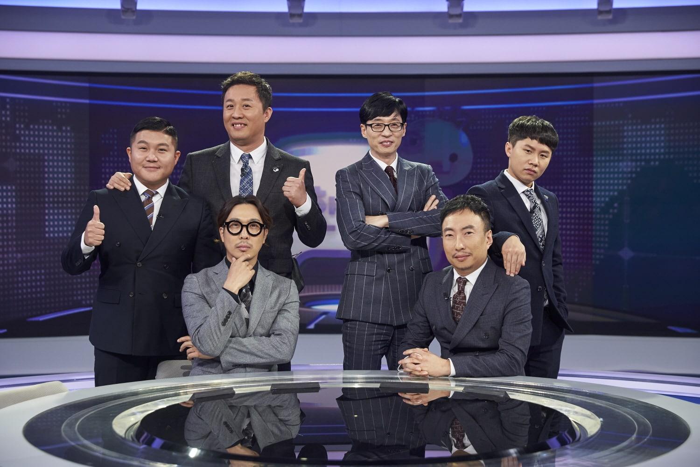 """Ídolos están siendo convocados para nuevo programa de MBC que tomará la franja horaria de """"Infinite Challenge"""""""