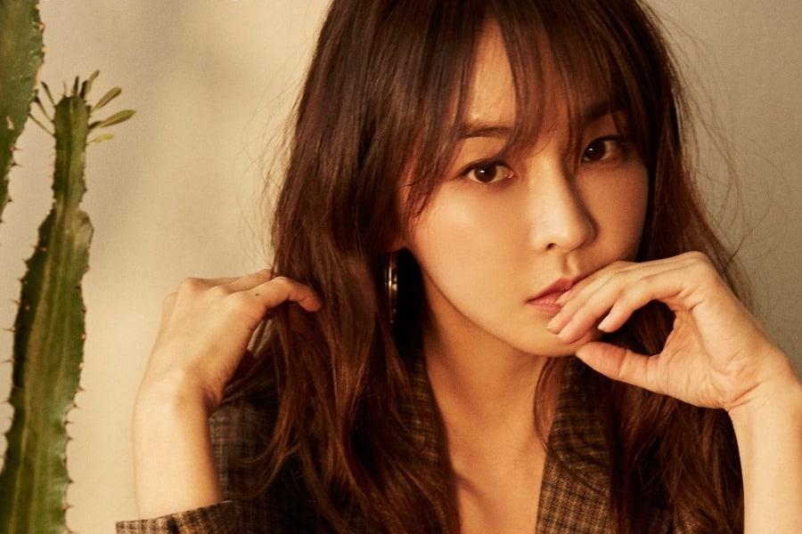 Jung Yoo Mi está considerando formar parte del reparto de un nuevo drama de investigación