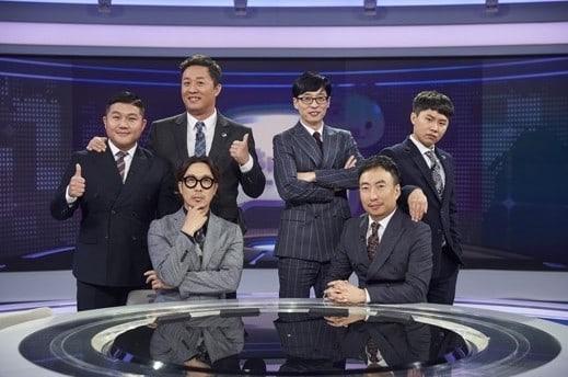 Programa de televisión que a los coreanos les gustó más durante el mes de marzo