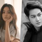 [Último minuto] Oh Yeon Seo y Kim Bum confirman su relación