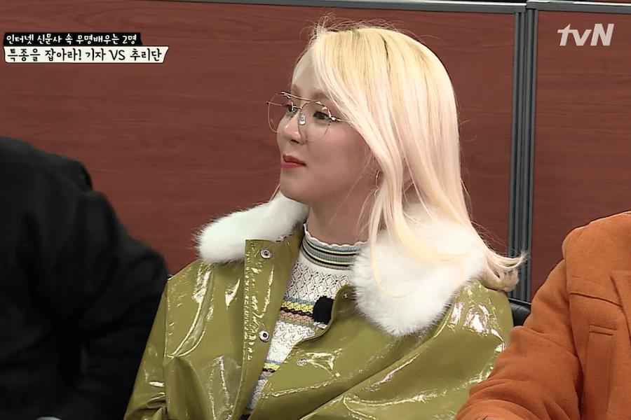 Hyoyeon habla sobre los planes de Girls' Generation para futuras promociones grupales