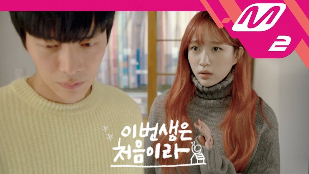 "Hani de EXID realiza parodia de escena del drama ""Because This Is My First Life"""