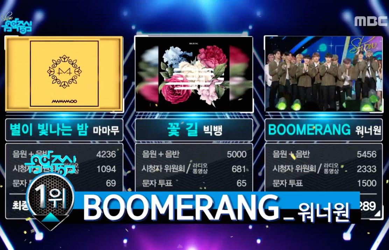 """Wanna One logra su 4ª victoria con """"Boomerang"""" en """"Music Core"""". Actuaciones de TVXQ, MONSTA X, Stray Kids…"""