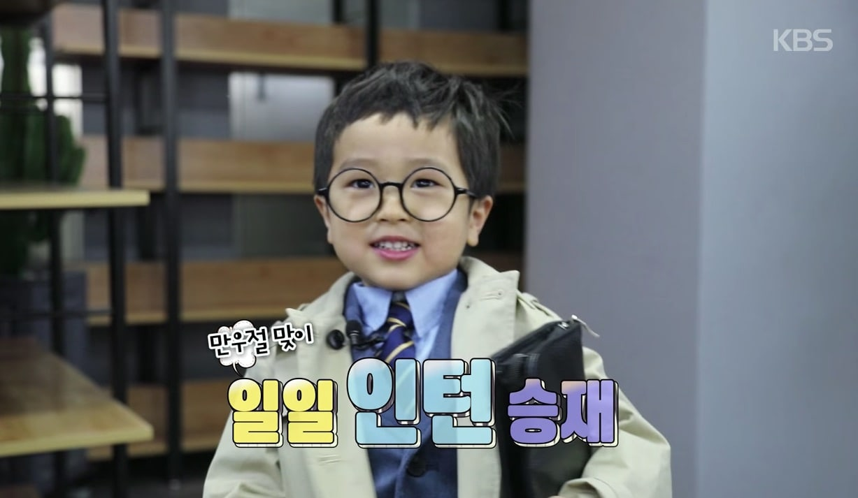 "Seungjae se transforma en un adorable pasante en la oficina de Go Ji Yong en ""The Return of Superman"""