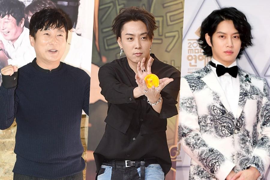 """Lee Soo Geun y Eun Ji Won conducirán nuevo programa siguiendo el final de temporada de """"Infinite Challenge"""" + Kim Heechul en conversaciones"""