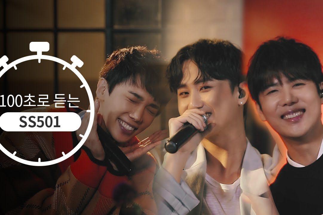 Heo Young Saeng, Kim Kyu Jong y Park Jung Min interpretan un medley de canciones de SS501