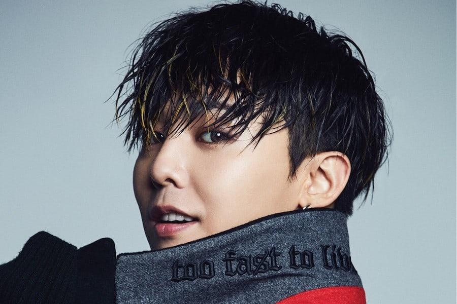 [Actualizado] Ejército aclara los informes de la asignación oficial de G-Dragon