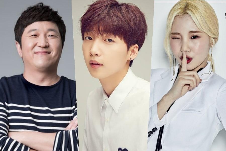 Jung Hyung Don, Jeong Sewoon y JooE de MOMOLAND se convertirán en MCs de nuevo programa de variedades