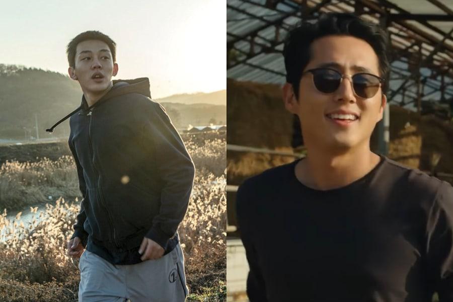 """La película """"Burning"""" protagonizada por Yoo Ah In y Steven Yeun publica póster y trailer intenso"""