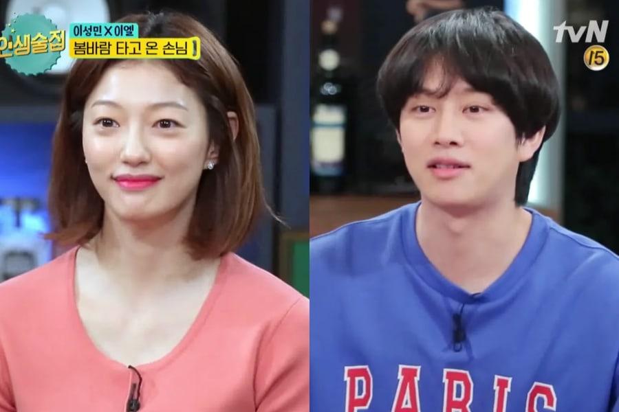 Lee El explica por qué quiere ser amiga de Kim Heechul