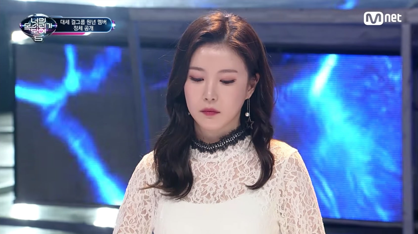 "La ex-integrante de Girl's Day, Jiin, aparece en ""I Can See Your Voice"""