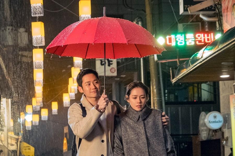 El nuevo drama de Jung Hae In y Son Ye Jin obtiene su más alto índice de audiencia hasta ahora