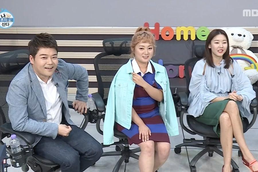 Park Na Rae no puede creer cómo Jun Hyun Moo y Han Hye Jin actuaron en Los Ángeles mientras salían en secreto