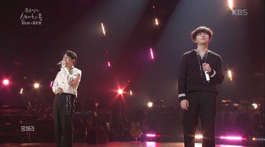 """Yong Junhyung de Highlight y 10cm cantan covers de sus canciones en """"Yoo Hee Yeol's Sketchbook"""""""