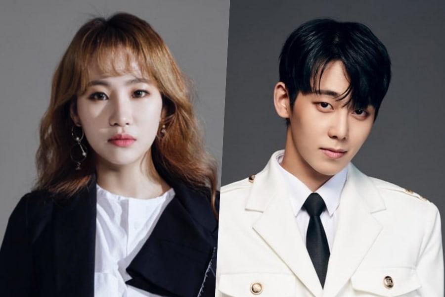 """La agencia de la mentora de """"The Unit"""", Jo Hyun Ah responde a los rumores de citas con Chaejin de MYNAME"""