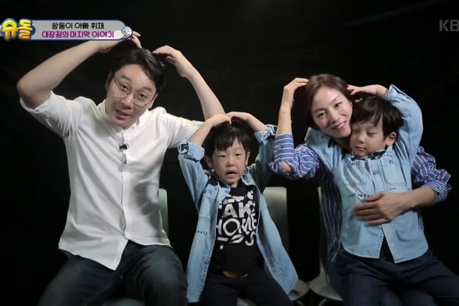 "La familia de Seo Eun y Seo Jun se despide en ""The Return of Superman"""