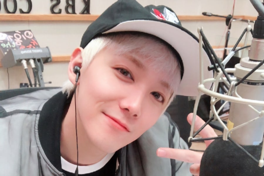 "Lee Hong Ki de FTISLAND ya no será DJ de ""Kiss The Radio"""