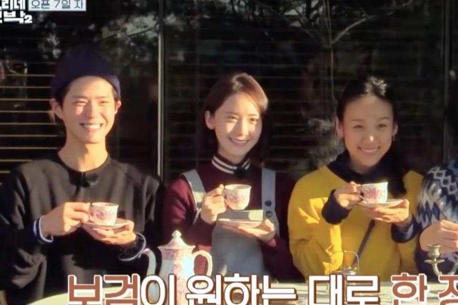 Park Bo Gum, YoonA de Girls' Generation y Lee Hyori muestran divertidas fotos con cambios de rostros