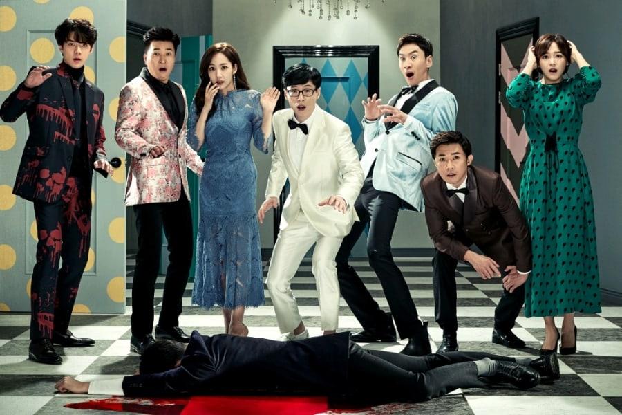 Nuevo programa de variedades de Netflix libera poster con Sehun de EXO, Park Min Young, Yoo Jae Suk y más