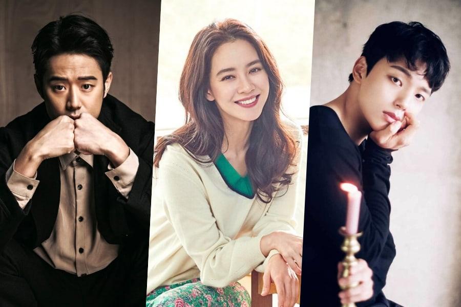 """Chun Jung Myung y Song Ji Hyo rechazan papeles en el remake de """"Absolute Boyfriend""""+ Yeo Jin Goo en conversaciones"""