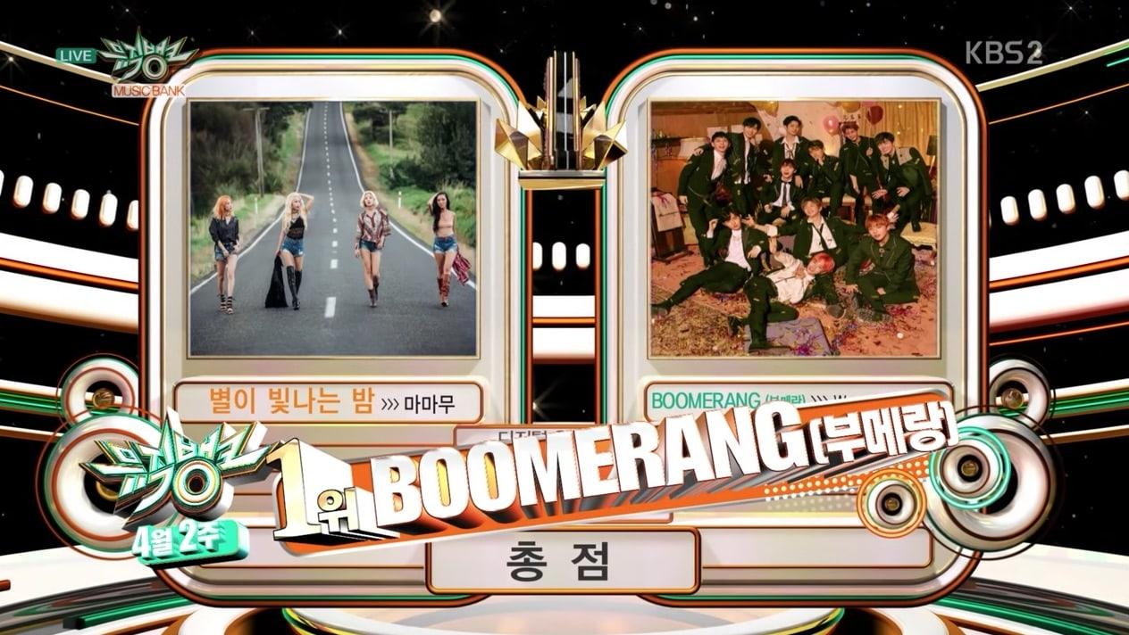 """Wanna One obtiene décima victoria con """"Boomerang"""" en """"Music Bank"""" – Presentaciones de Super Junior, TWICE , EXO-CBX y más"""