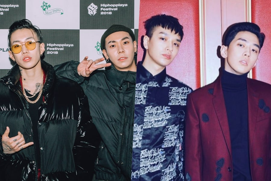 Jay Park, Loco, Simon D y Gray publican adelanto de un MV de una próxima colaboración