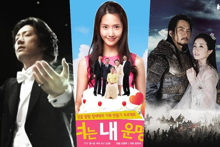 7 K-Dramas que cumplen 10 años en 2018 y que deberían estar en tu lista para verlos