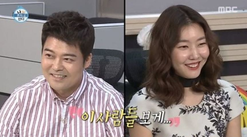 "Jun Hyun Moo se pone celoso de Han Hye Jin y Daniel Henney en ""I Live Alone"""