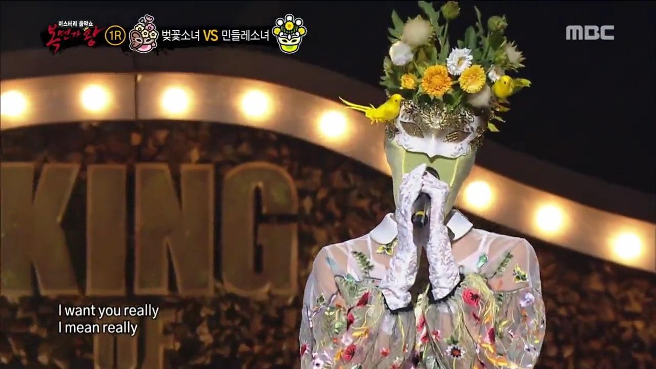 """La líder de un grupo proyecto y actual grupo femenino impresiona en """"King Of Masked Singer"""""""