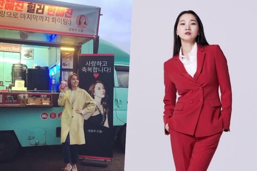 La modelo Jang Yoon Joo envía su dulce apoyo a su amiga la actriz Han Hye Jin