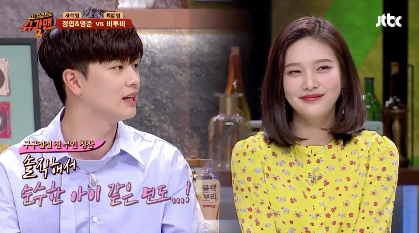 "La pareja de ""We Got Married"", Yook Sungjae de BTOB y Joy de Red Velvet, se reúnen en ""Sugar Man 2"""