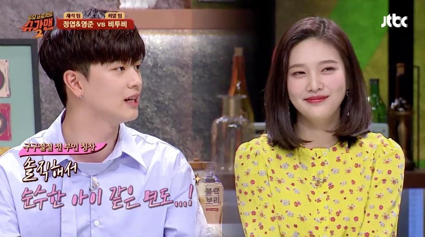 "La pareja de ""We Got Married"", Yook Sungjae de BTOB y Joy de Red Velvet, se reúnen en ""Sugar Man 2"""