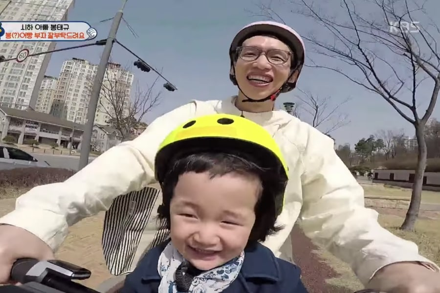 """Bong Tae Gyu y Si Ha aparecen por primera vez en """"The Return Of Superman"""" como nuevos miembros"""