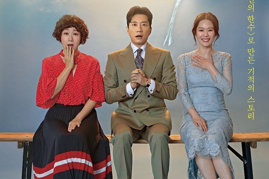 """The Miracle We Met"" continúa en primer lugar de su franja horaria con su rating más alto"