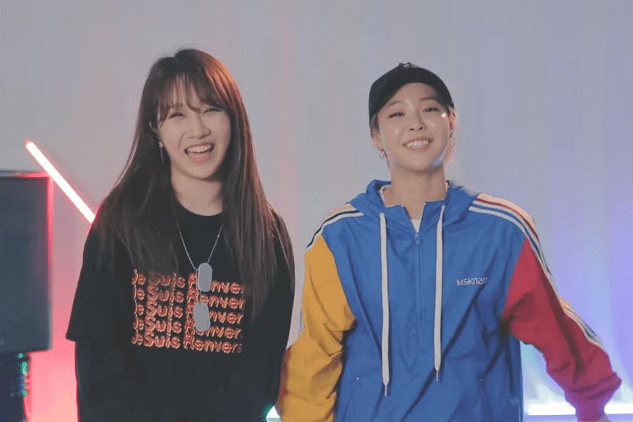 [Actualizada] Ex-integrantes de The Ark Euna Kim y Jeon Min Ju comparten nuevo cover antes de su regreso como dúo