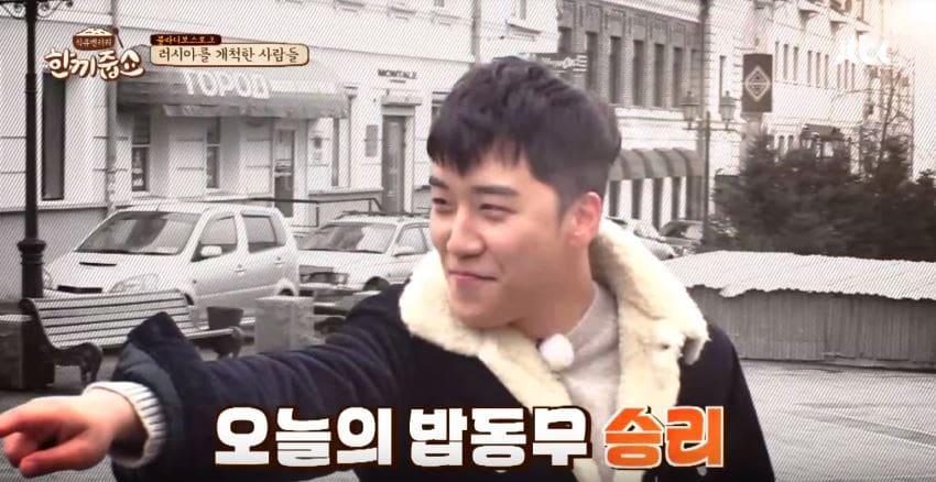 """Seungri de BIGBANG toma con confianza el desafío en """"Let's Eat Dinner Together"""" en Rusia"""