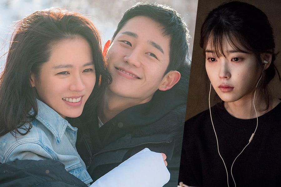 Jung Hae In, Son Ye Jin y IU nombrados como las estrellas de dramas más comentadas de la semana