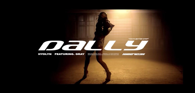 """[Actualizado] Hyorin baila en matadores tacones en teaser para su nuevo sencillo """"Dally"""""""