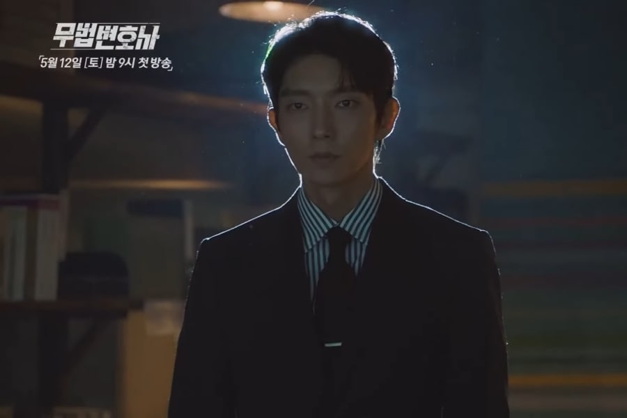 "Lee Joon Gi se transforma en un vengativo abogado en teaser clip para ""Lawless Lawyer"""