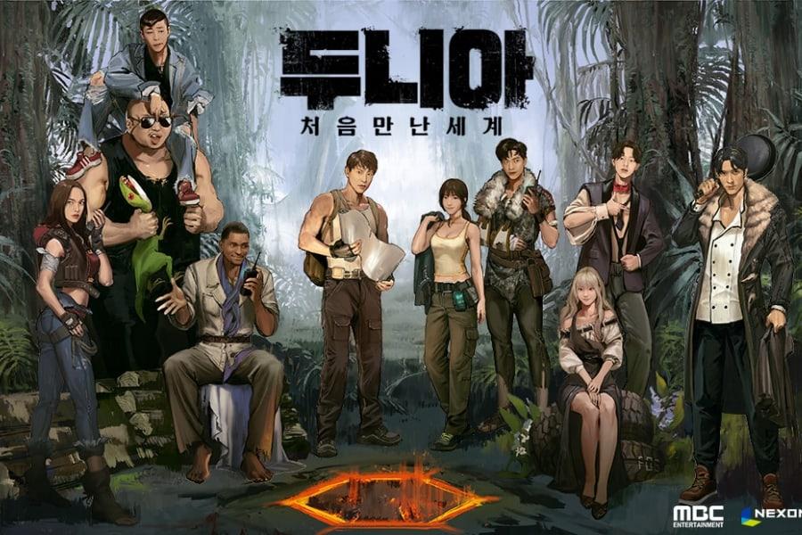 Yunho de TVXQ , Jung Hye Sung y Kwon Hyun Bin, entre otros, exploran un nuevo mundo en un programa de variedades