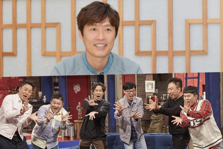 "El PD de ""2 Days & 1 Night"" habla sobre el final de la 1ª temporada de ""Infinite Challenge"" de MBC"