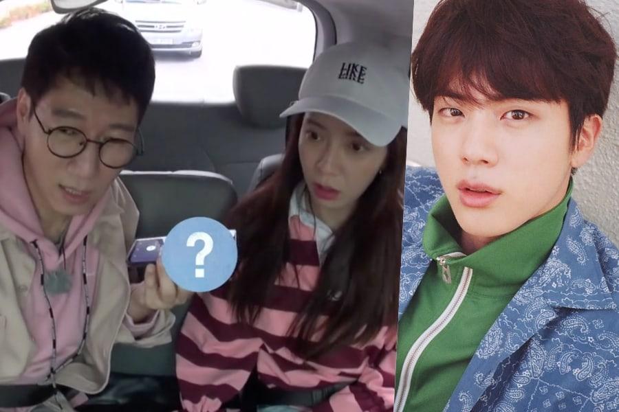 """Ji Suk Jin y Song Ji Hyo llaman a Jin de BTS para unirlo a """"Running Man"""""""