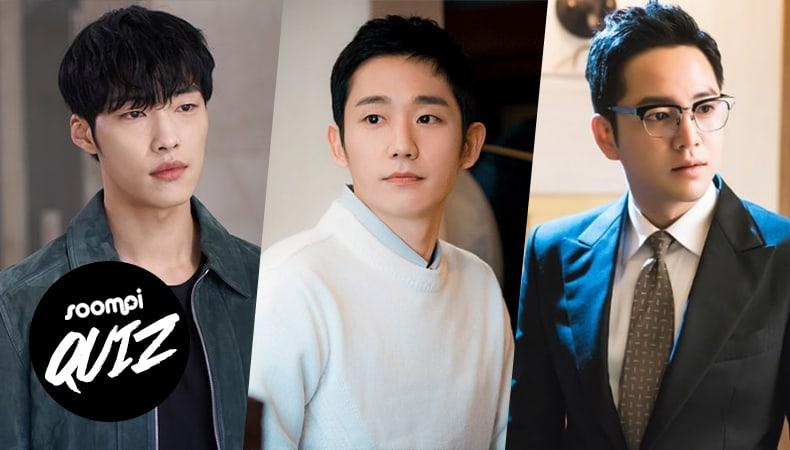 Prueba: ¿Con qué actor actual de K-Drama debes salir?